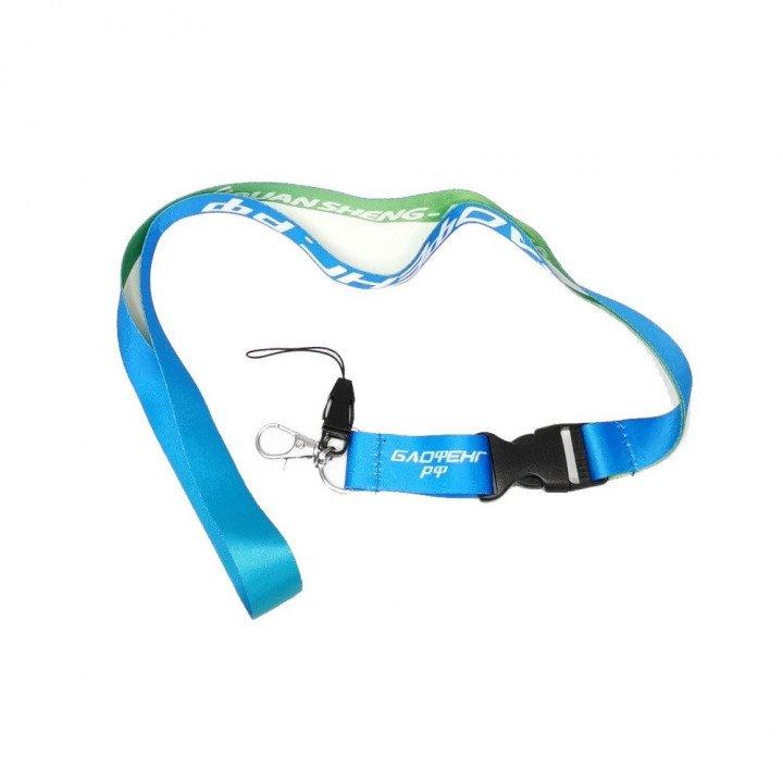 Ремешок для ношения рации на шее