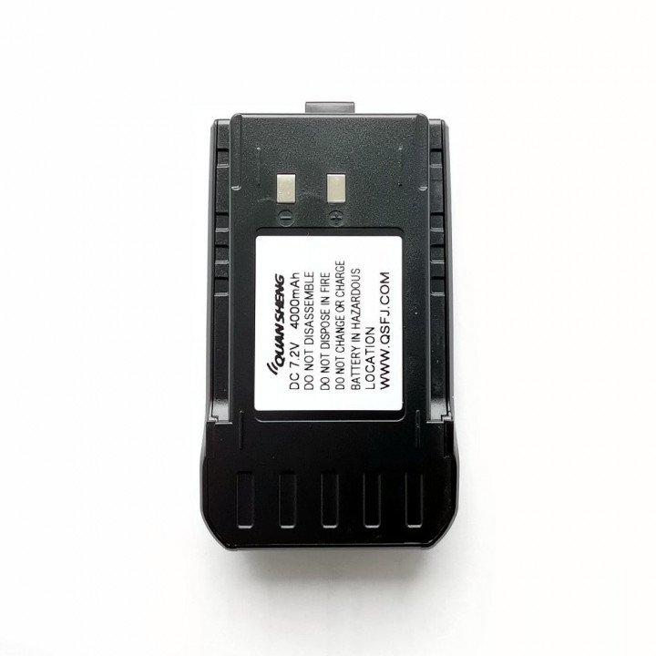 Аккумулятор для раций Quansheng TG-UV2 PLUS купить