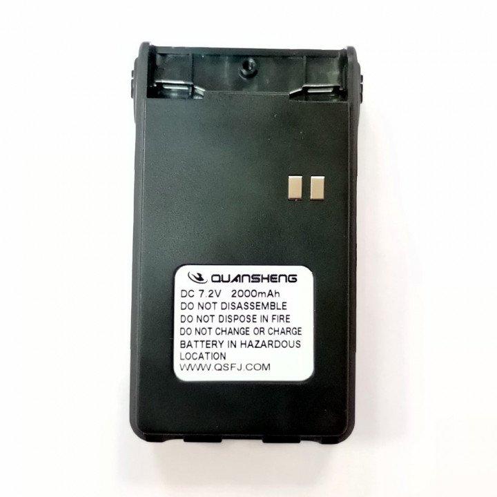 Аккумулятор для раций Vector VT-44H, Quansheng TG-92A купить
