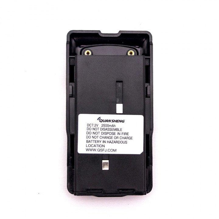 Аккумулятор для раций Vector VT-43 H2, Quansheng TG-45UV купить